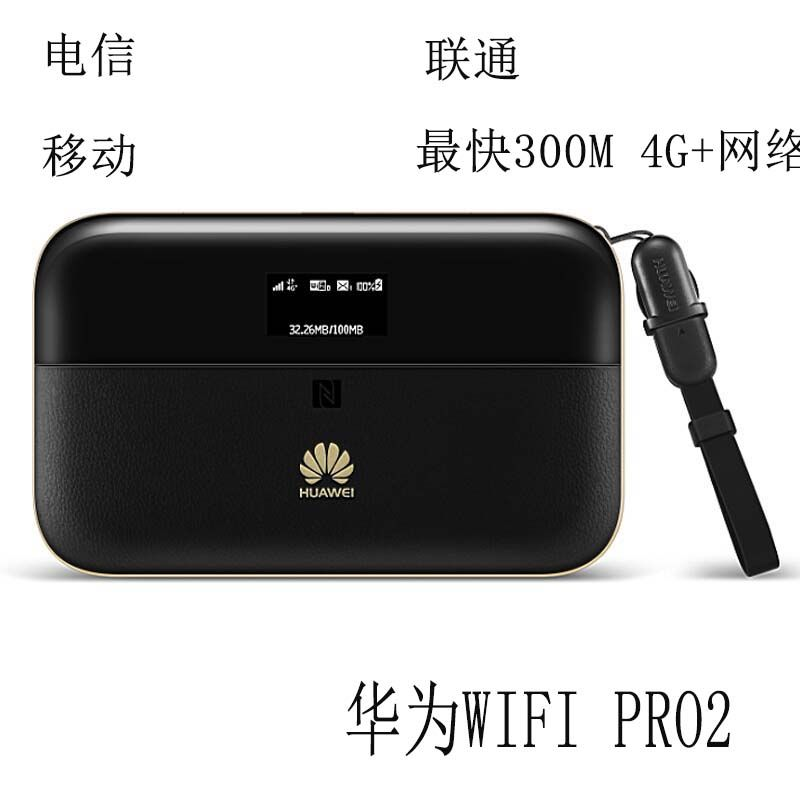 HUAWEI E5885Ls-93a cat6 mobile WIFI PRO2 with 6400mah battery and one RJ45 LAN Ethernet port