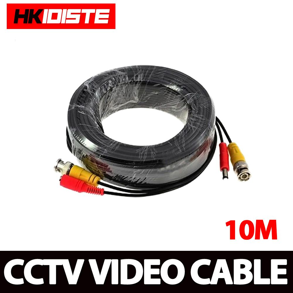 HKIXDISTE BNC cable 10M Power video Plug and Play Cable for CCTV camera system Security free shipping