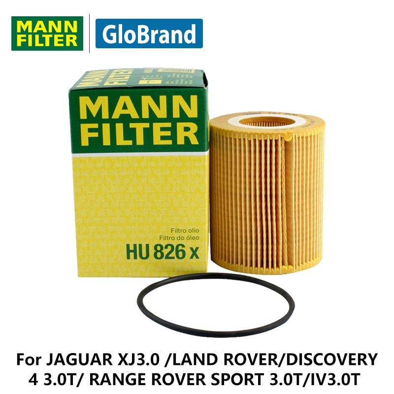 MANNFILTER  car oil filter  HU826x  for JAGUAR XJ3.0 /LAND ROVER/DISCOVERY 4 3.0T/ RANGE ROVER SPORT 3.0T/IV3.0T Auto parts