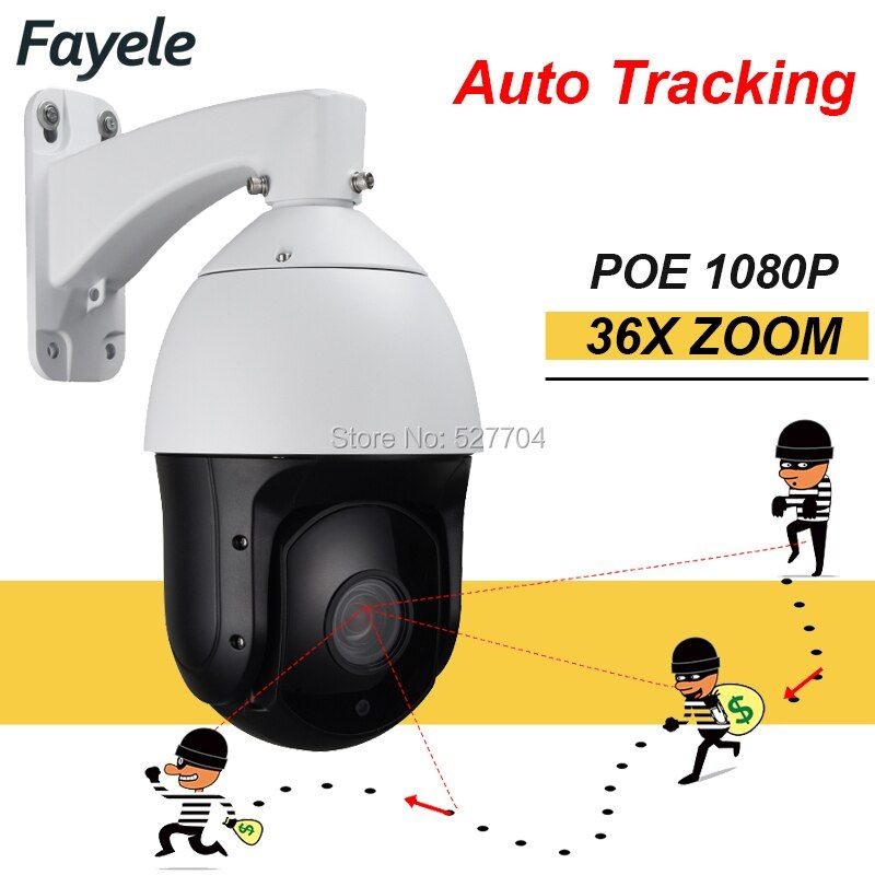 H.265 POE 1080P IP Auto Tracking PTZ Camera 36X Zoom High Speed Auto Tracker Onvif Audio SD Slot Laser LEDs IR 300M 3D Position