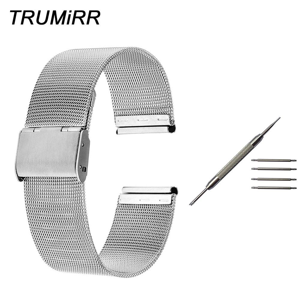 Bracelet de montre milanais 18mm 20mm pour DW (Daniel Wellington) hommes femmes Bracelet de montre Bracelet en acier inoxydable avec barre à ressort outil