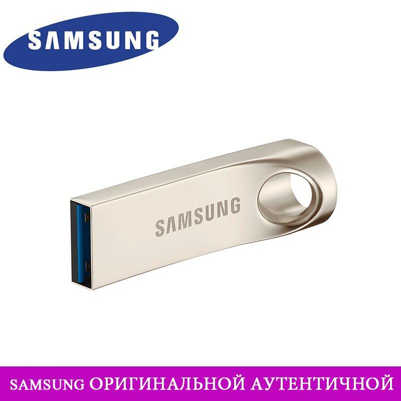 SAMSUNG USB 3.0 Flash Drive 32GB 64GB 128GB Metal Mini Pen Drive OTG Pendrive Memory Stick Storage Device U Disk Free Shipping