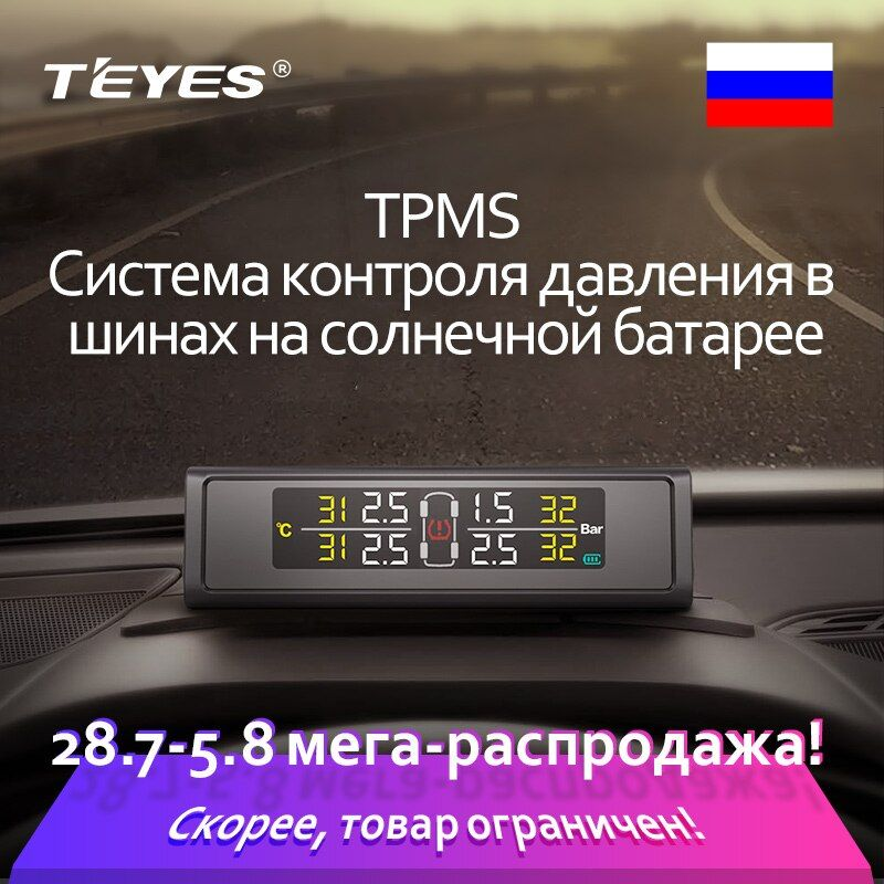 Teyes 2018 TPMS Car Auto Wireless Tire Pressure Monitoring <font><b>System</b></font> Solar Power Digital LCD Color Display With 4 Internal/External