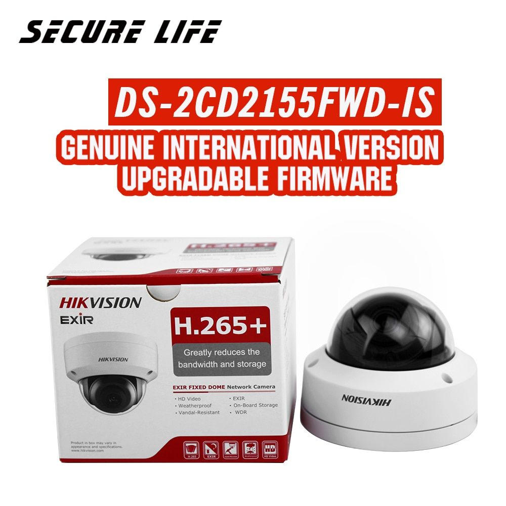 English version DS-2CD2155FWD-IS 5MP Network mini dome CCTV Camera POE SD card AUDIO H.265+ IP security camera
