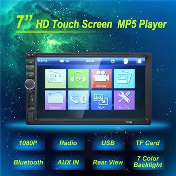 Авто Радио 2 DIN общие моделей автомобилей 7 ''дюймовый ЖК-дисплей Сенсорный экран автомобиля Радио плеер Bluetooth Аудиомагнитолы автомобильные П...