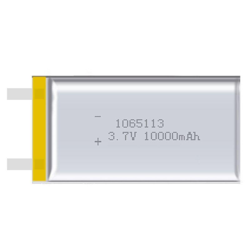 4x Buffle 1065113 Réel Capacité 10000 mAh 3.7 V Rechargeable Batteries Au Lithium Polymère Mobile D'alimentation De Secours Numérique Batterie