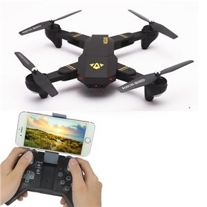 VISUO XS809HW Foldable Wifi FPV drone With 2MP Camera Altitude Hold G-sensor Mode RC Quadcopter RTF 2.4GHz