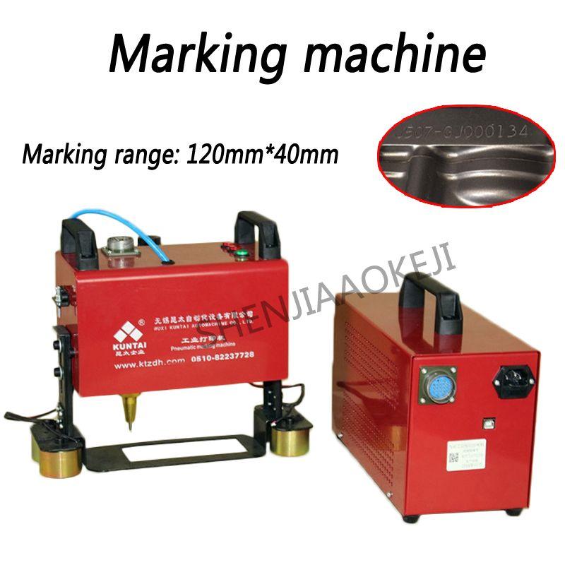 220 V 600 W Tragbare pneumatische kennzeichnung maschine KT-QD05 120*40 MM für Automotive rahmen motor motorrad Fahrzeug rahmen anzahl