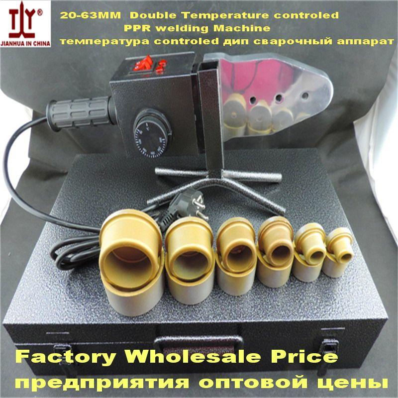 Livraison Gratuite Plombier outils 20-63mm 220 V/110 V 1500 W en plastique tuyau machine de soudage double isolant PE/PB/PP/PPC/PP-R Tube soudeur
