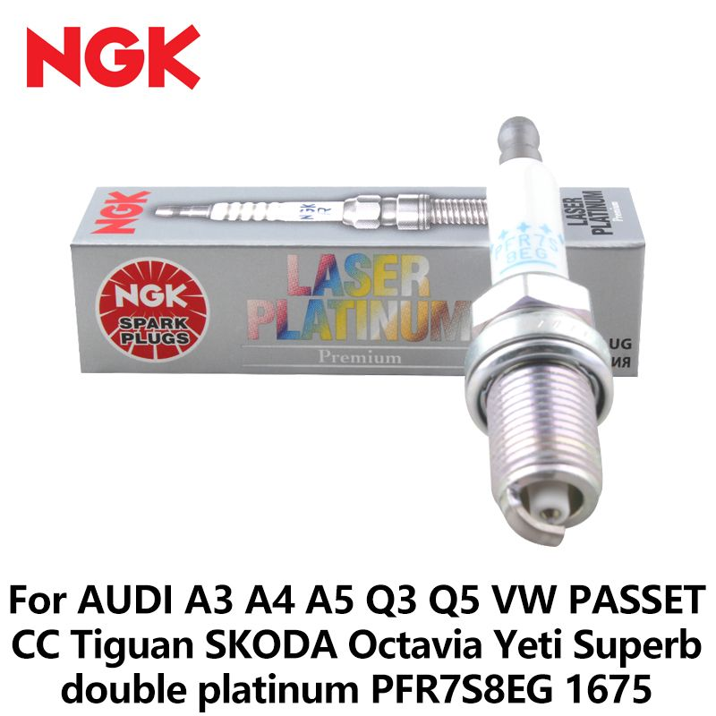 1pcs/lot NGK Car Spark Plug For AUDI A3 A4 A5 Q3 Q5 VW PASSET CC Tiguan SKODA Octavia Yeti Superb double platinum PFR7S8EG 1675