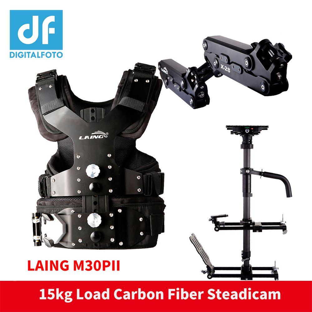 DF DIGITALFOTOLAING M30PII 15 kg bär carbon fiber Video camcorder Steadicam Steadycam fotografie Unterstützung Weste + Arm + Stabilisator