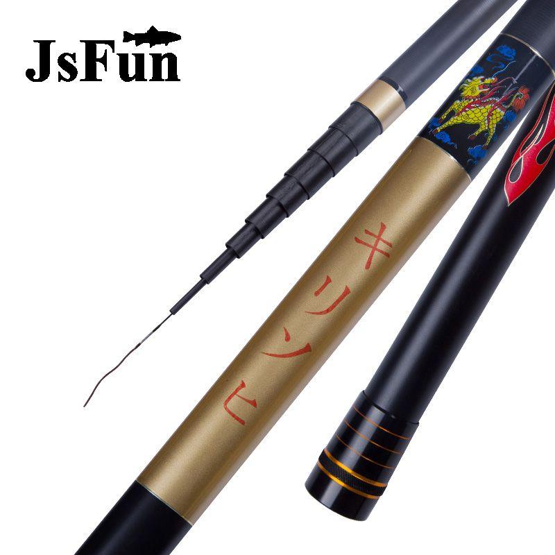 JSFUN High Carbon Fishing rod 9M 10M 11M 12M 13M 14M 15M Power hand rod Carp fishing rod + Spare Tips Olta FG128