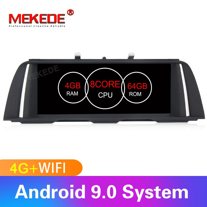 Octacore! mekede android9.0 Smart auto multimedia-player gps navigation für BMW 5 Series F10/F11/520 (2011- 2017) CIC/NBT MSM8953