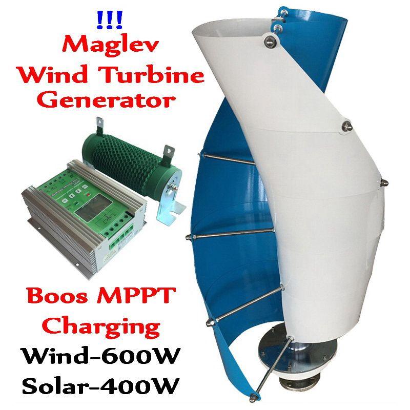 Vertikale Achse Wind Turbine Generator 12 v 24 v 400 watt Wind Generator + 1000 watt Boost MPPT Wind 600 watt Solar 400 watt Hybrid Laderegler