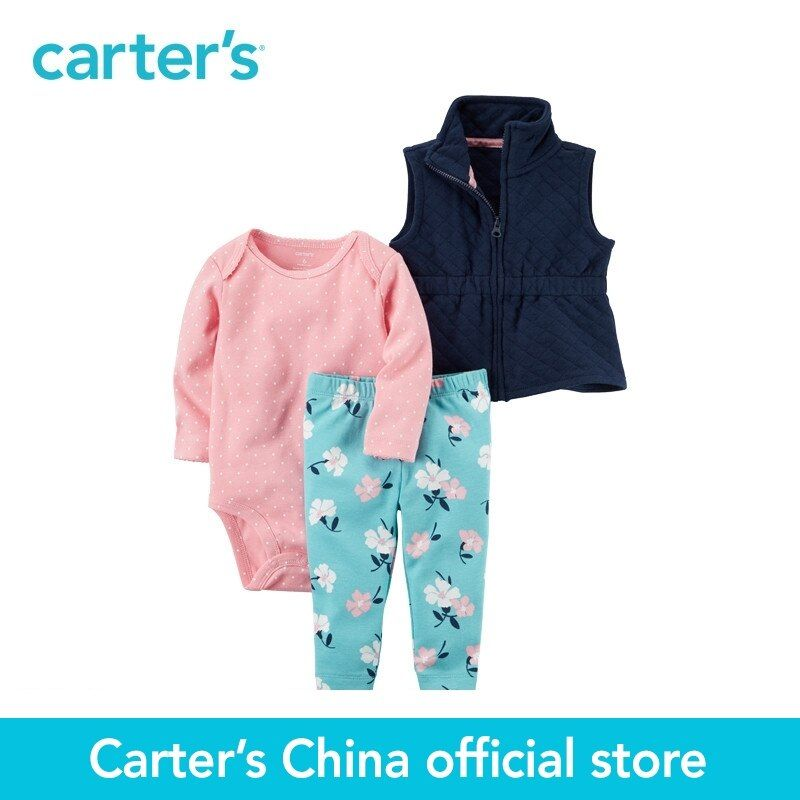 Carter's 3-Piece baby children kids clothing Girl Spring & Fall Little Zip-up Floral Vest Set 121H921