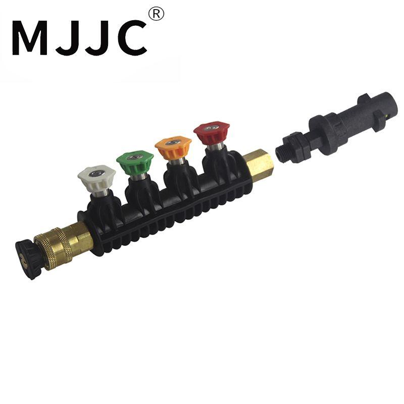 Mjjc бренд с 2017 высокое качество воды распылитель воды палочка сопла для karcher k серии Давление стиральная машина с 5 спрей советы