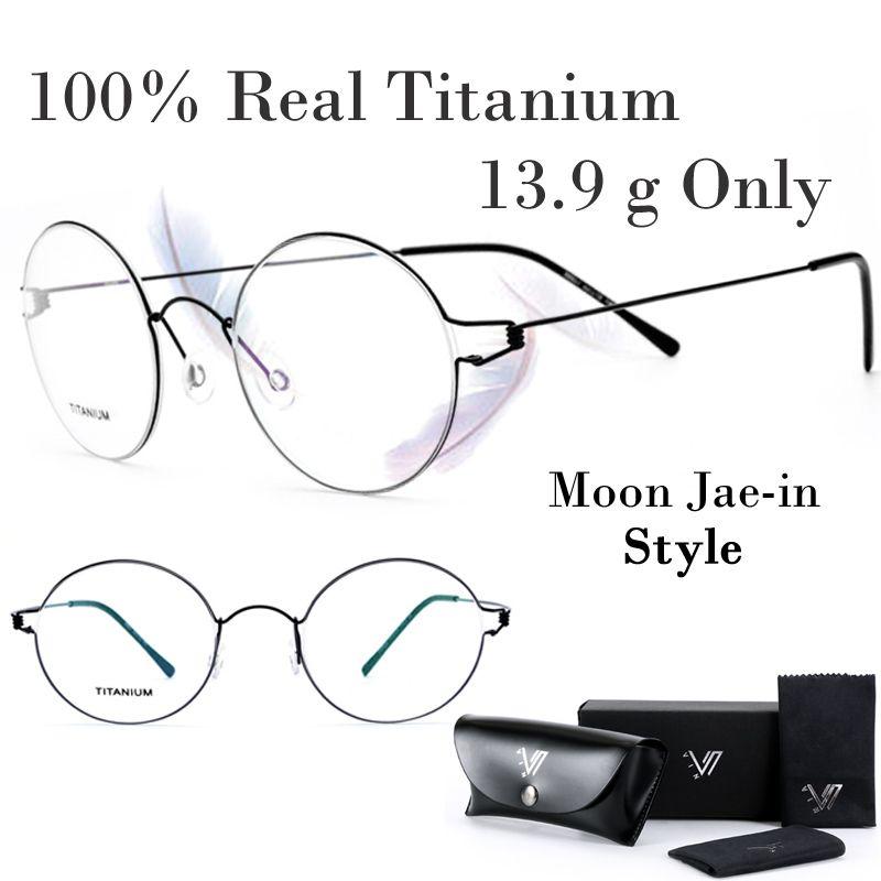 100% echt Titan Männer Runde Dänemark Koreanische Mond Jae-in Glasrahmen Schraubenlose Brillen Brillen Rahmen 2017 Neue