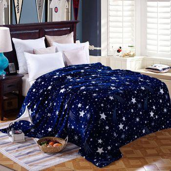 Étoiles brillantes couvre-lit couverture 200x230 cm Haute Densité Super Doux Flanelle Couverture à sur pour le canapé/lit/Voiture Portable Plaids