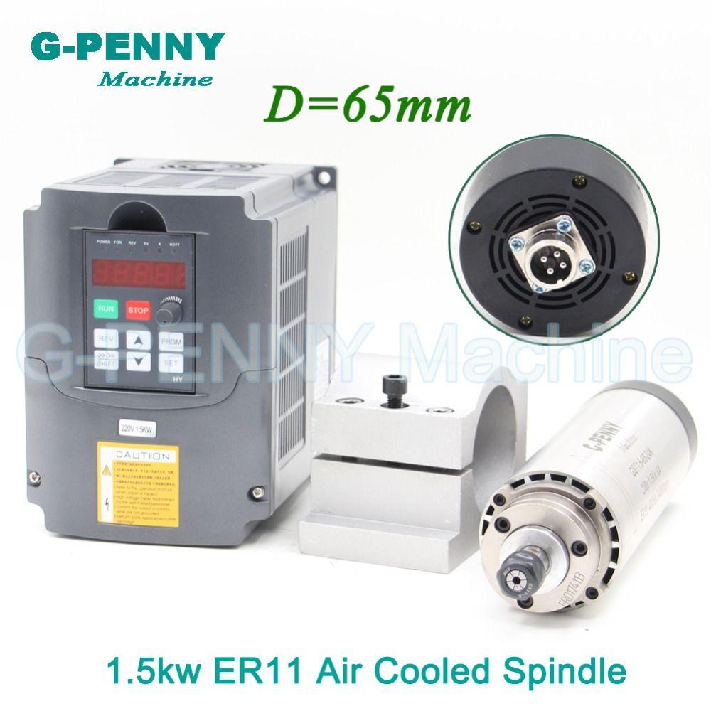 Neue Produkt! 220 v 1.5KW ER11 CNC Luftgekühlte Spindel Motor 65mm Luftkühlung 4 Lager CNC & 220 v 1.5kw VFD inverter & 65mm halterung