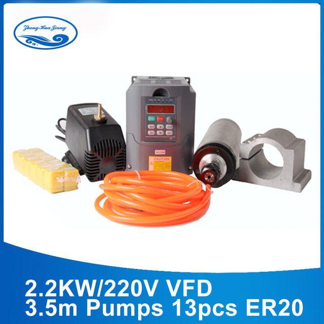 2.2kw wasser gekühlte Spindel kits für CNC Router + 1 set ER20 + 2.2kw 220 v Inverter/Vfd + 80mm Clamp + Wasser Pumpe + 5 m rohr