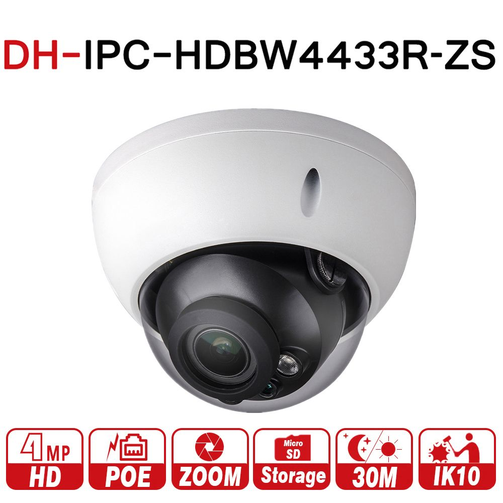DH IPC-HDBW4433R-ZS 4MP IP Camera CCTV With 50M IR Range Vari-Focus Lens Network Camera Replace IPC-HDBW4431R-ZS with dahua logo