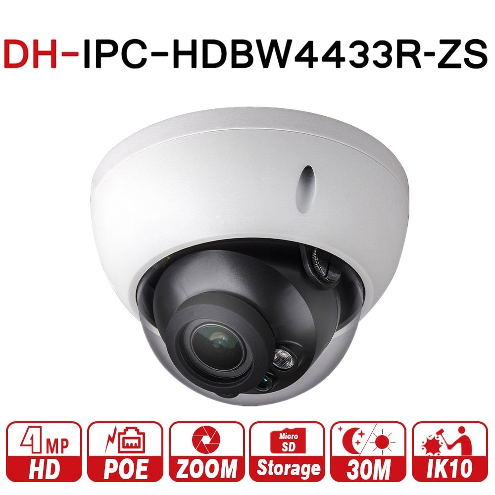 DH IPC-HDBW4433R-ZS 4MP IP Camera CCTV With 50M IR Range Vari-Focus Lens Network Camera Replace IPC-HDBW4431R-ZS with logo
