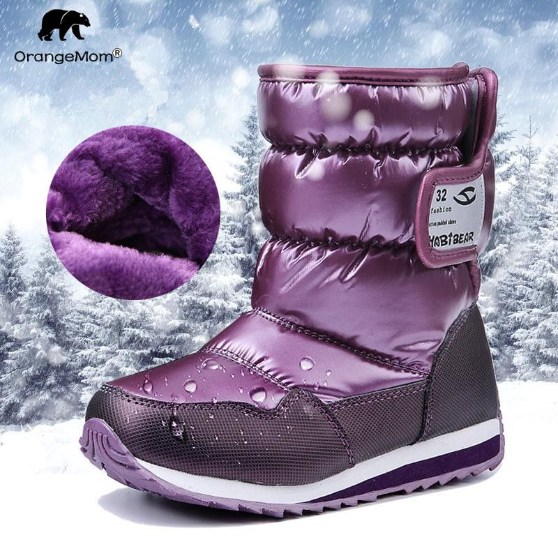 -30 <font><b>degree</b></font> Russia winter warm baby shoes , fashion Waterproof children's shoes , girls boys boots perfect for kids accessories