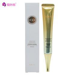 Crème pour les yeux peptide Actif anti-vieillissement supprime les cercles et embellir crème contour des yeux hydratant IFZA 20g