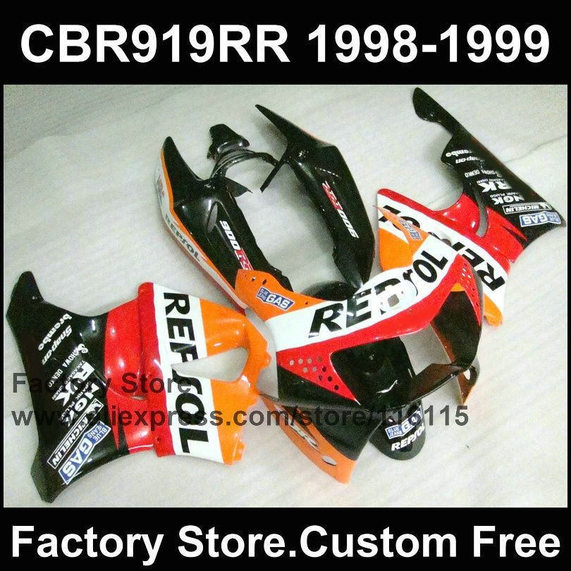 7gifts ABS Motorcycle fairing set for HONDA CBR900RR 919 1998 1999 CBR919RR 98 99 CBR 919RR fireblade orange repsol fairings kit