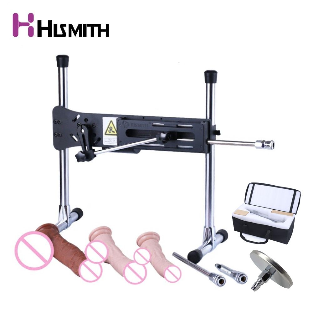 HISMITH Premium Mute Sex Machine Vac-u-Lock Turbo Gear Power 120W with Free 3pcs Big Dildos Love Machine for Women Sex Product