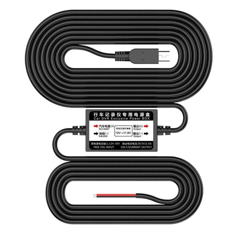 Transformateur de E-ACE pour voiture Dvrs tension 12V à 5V 0.5A-2A Mini transformateurs probables Long 3.5 mètres pour enregistreur vidéo de voiture