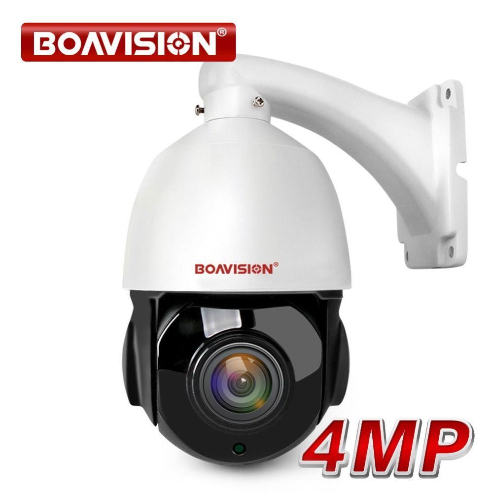 HD 4MP PTZ IP Camera Outdoor Night Vision IR 50M 4 Inch Mini Speed Dome Cam 30X Zoom IP PTZ Camera CCTV Security Cameras Onvif