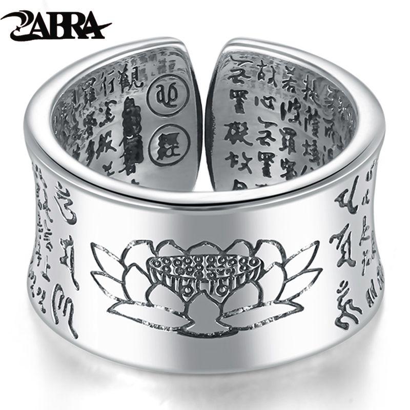 ZABRA 999 bague en argent hommes bouddhiste coeur Sutra chevalière anneau Vintage ouverture réglable femme femmes anneaux bijoux en argent Sterling