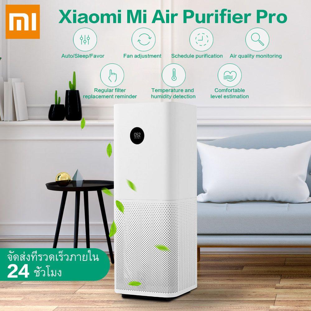 Original Xiaomi Luftreiniger Pro OLED Bildschirm Wireless Smartphone APP Control Hause Luft Reinigung Intelligente Luft Reiniger 220 V