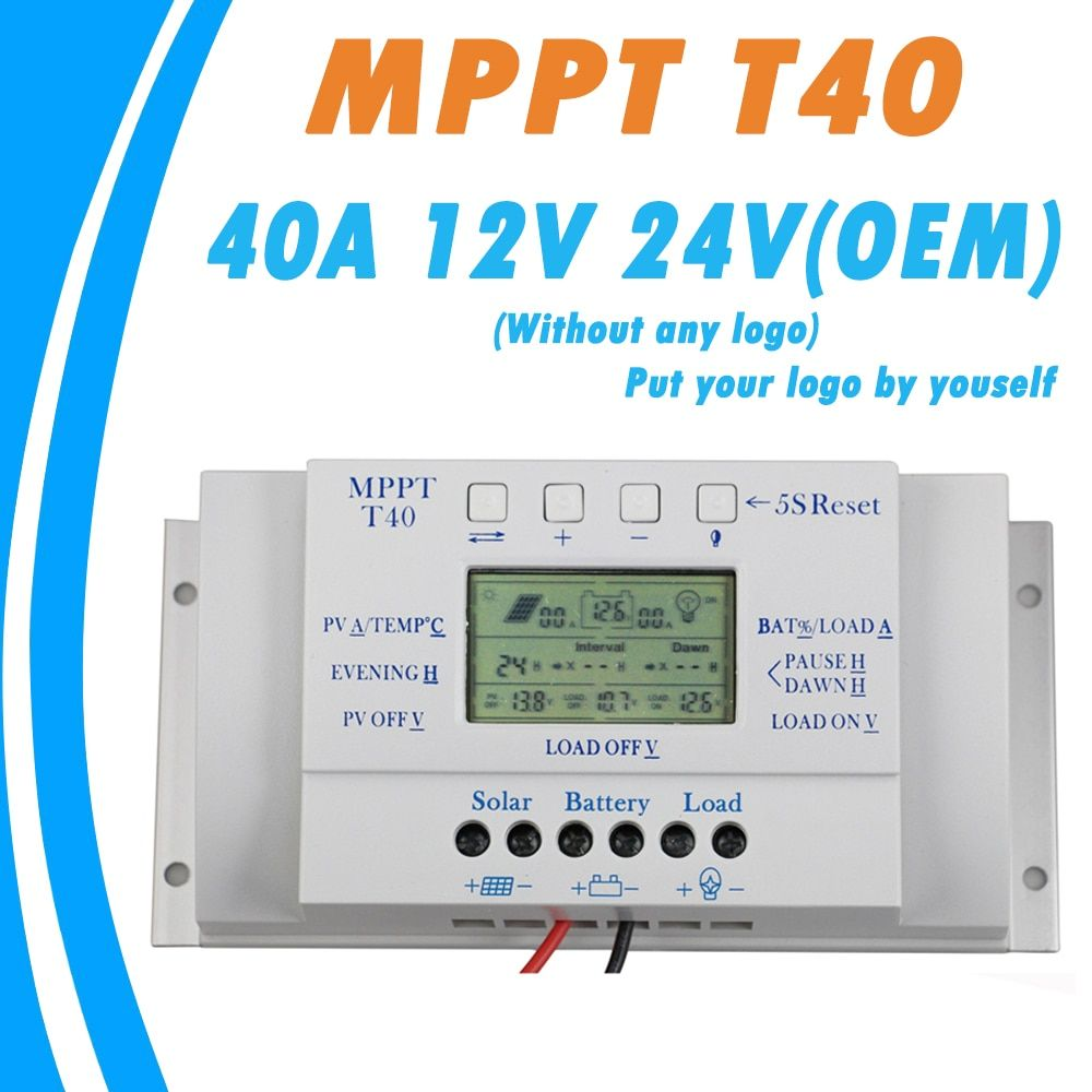 OEM MPPT 40A 12V 24V Solar Charge Controller without Any Logo On Surface T40 LCD Solar Regulator Wholesale Price for Reselling