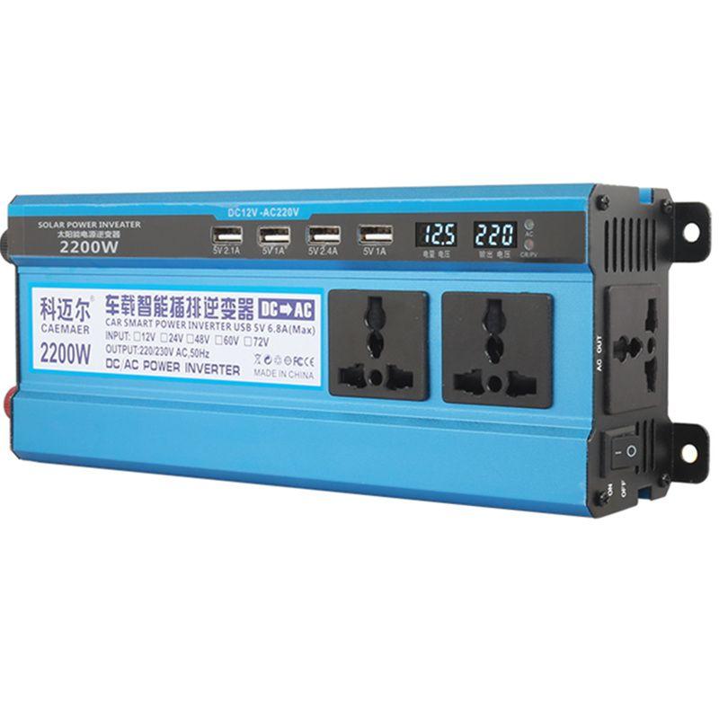 2200W Car Inverter 12V/24V To 220V Digital Display Of Protection Voltage 4 USB Car Charger Dual Display Car Inverter Converter