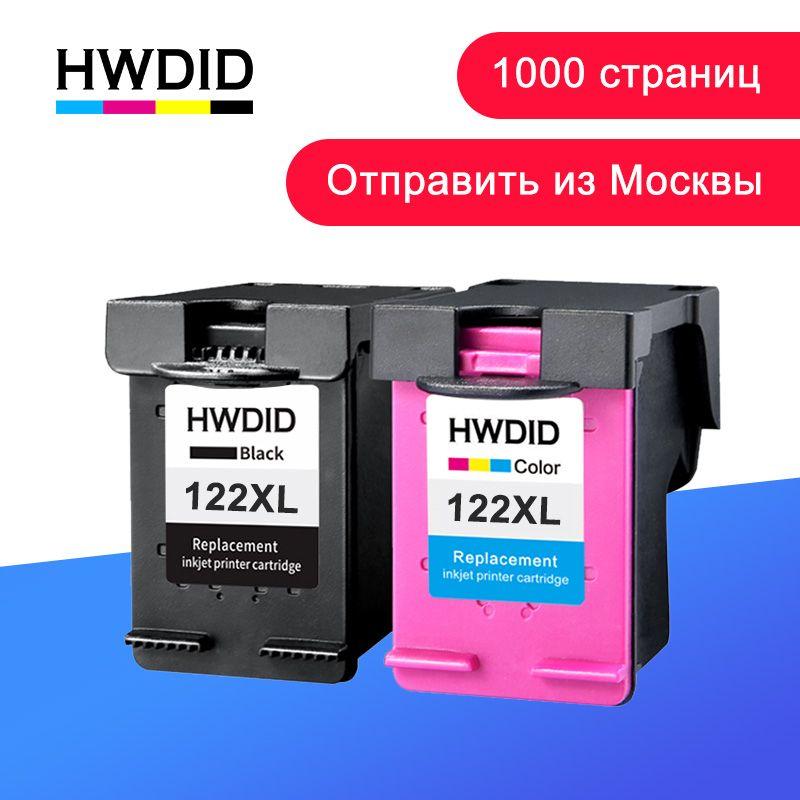 HWDID 122XL Rempli Cartouche D'encre de Remplacement pour HP 122 pour Deskjet 1000 1050 2000 2050 s 3000 3050A 3052A 3054 1010 1510 2540