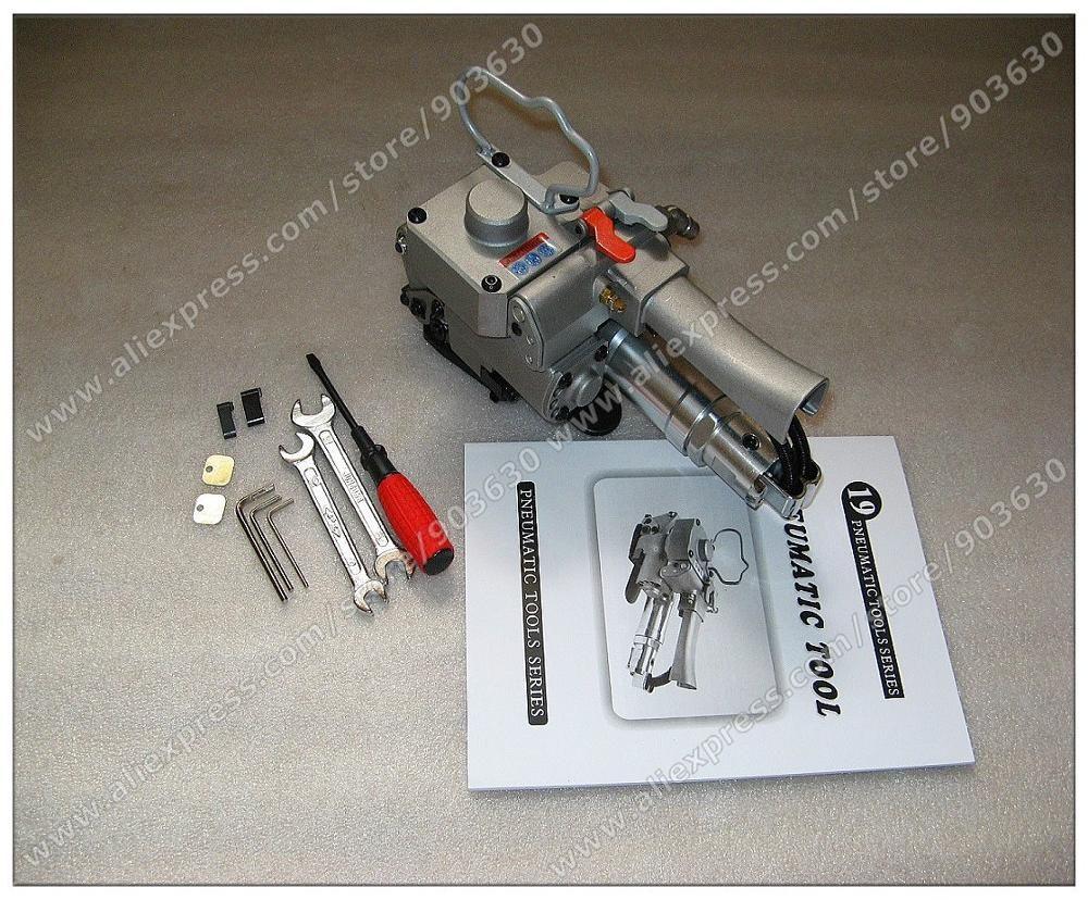 Großhandel XQD-19 Hand Pneumatische Kombination Dichtungslose Schweiß Kunststoff Umreifungsgeräte PET & PP Strap Banding Werkzeug Umreifungsmaschine