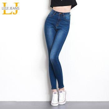 Jeans für Frauen mom Jeans Hohe Taille Jeans Frau Hohe Elastische plus größe Stretch Jeans weibliche gewaschen denim dünne bleistift hosen