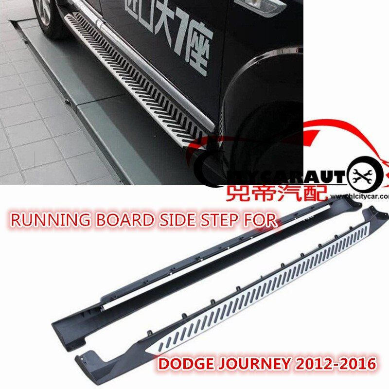 CITYCARAUTO FREE SHIPPING 4*4 CAR ACCESSORIES RUNNING BOARD SIDE STEP FIT FOR DODGE JOURNEY FIAT FREEMONT CAR 4*4 SUV 2012-2016