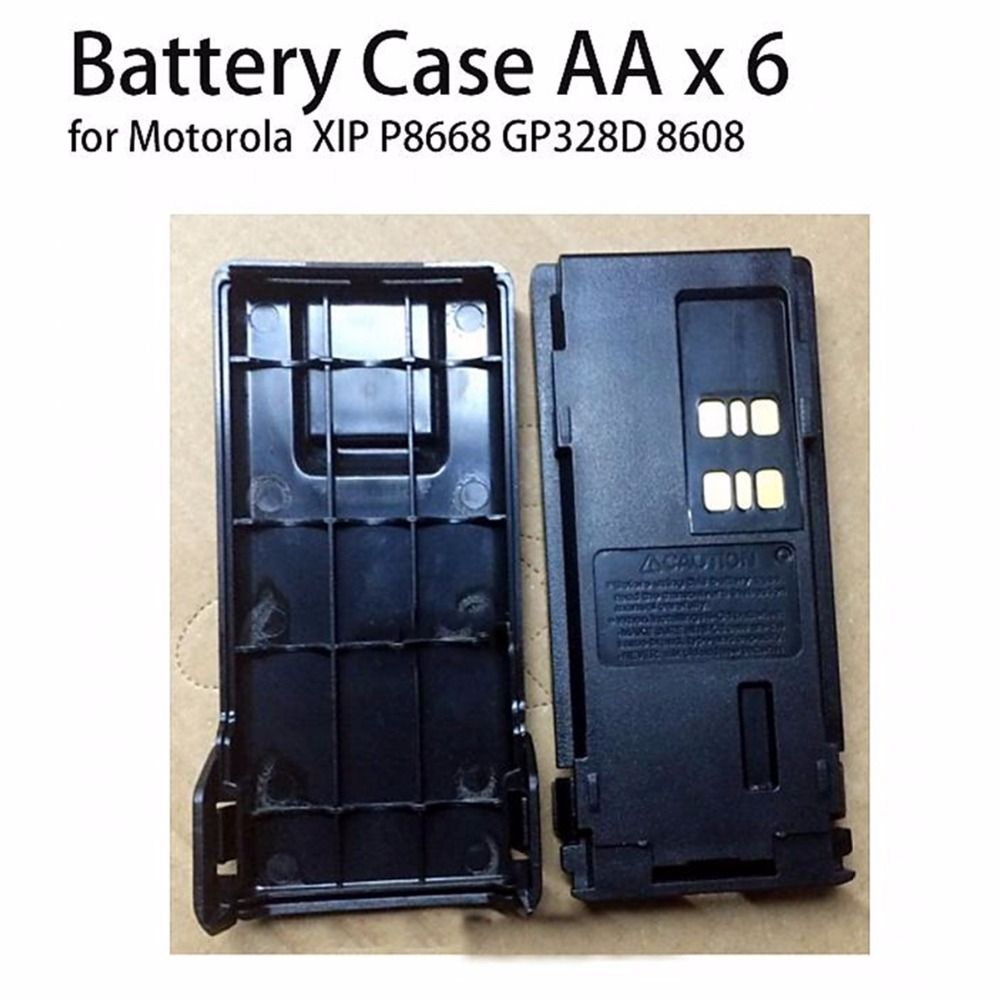 Battery Case for XIR P8668 GP328D 8608