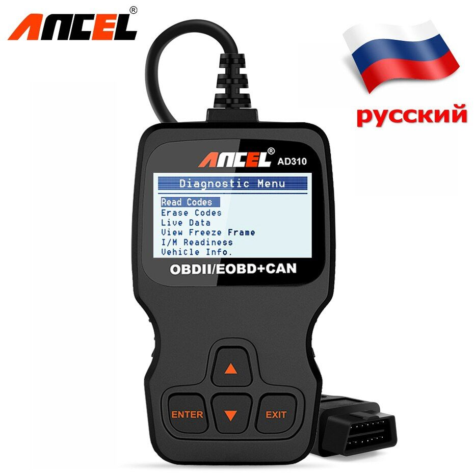 Ancel AD310 OBD2 Automotive Scanner OBD Car Diagnostic Tool in Russian Code Reader ODB2 Scanner OBDII OBD 2 ODB PK ELM327 v1.5