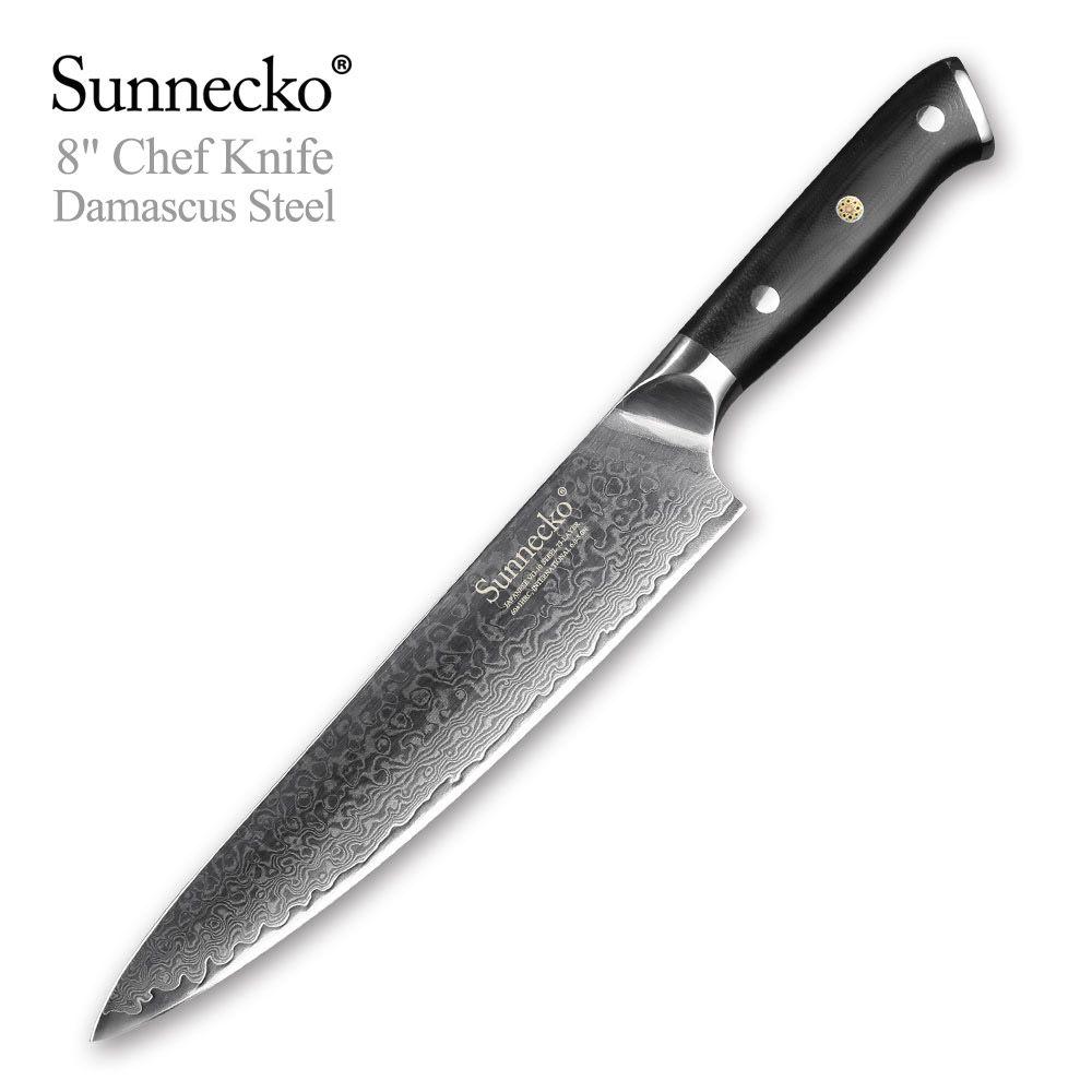 SUNNECKO 8