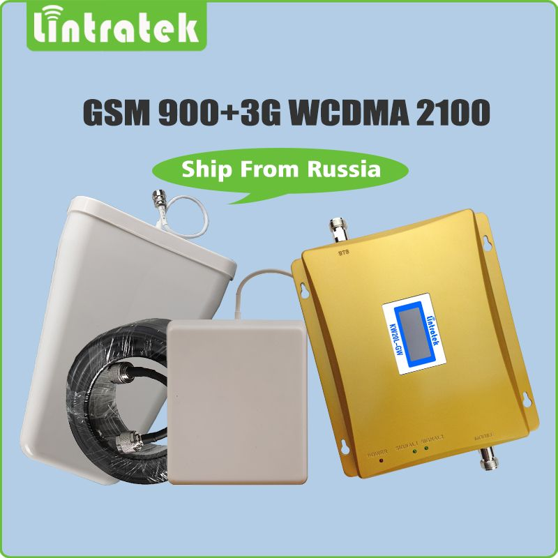 Lintratek 65dB Gain Cellphone Signal <font><b>Booster</b></font> 2G GSM 900mhz 3G UMTS WCDMA 2100mhz Dual Band Mobile Signal Repeater Amplifier Set