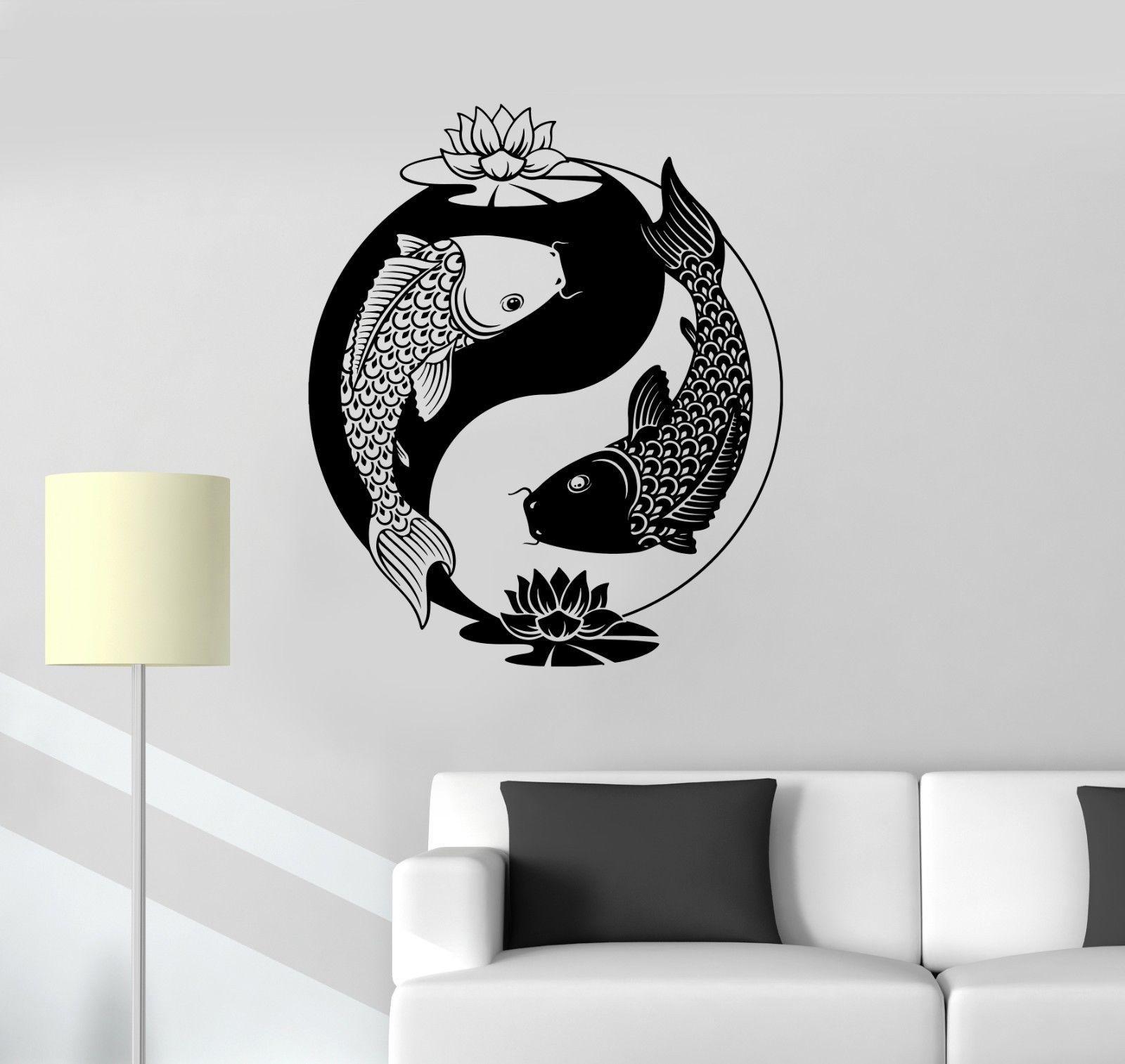 Yin Yang Tai Lotus Chinois Philosophie Zen Poisson Vinyle Wall Sticker Decal livraison gratuite