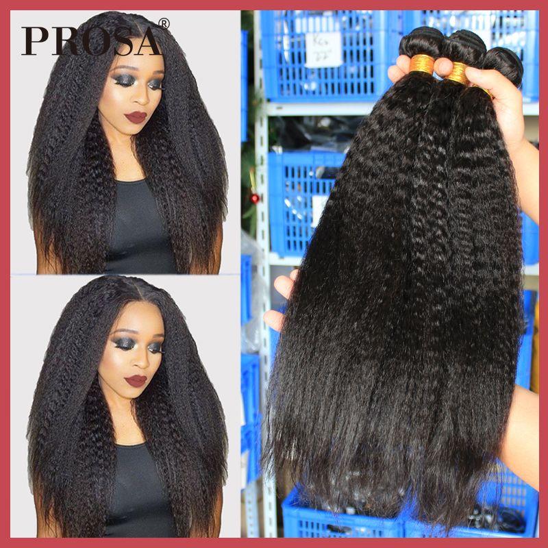Kinky Droite Cheveux Brésiliens Cheveux Weave Bundles Offre Une Pièce Couleur Naturelle Grossier Yaki Vierge Prolongation de Cheveux Humains Prosa