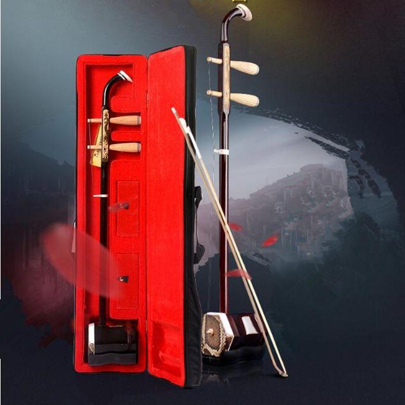 Nouveau Erhu Instrument de musique chinois deux cordes violon madère sculpté dragon pôle plat forme hexagonale arc envoyer livre affaire erheen