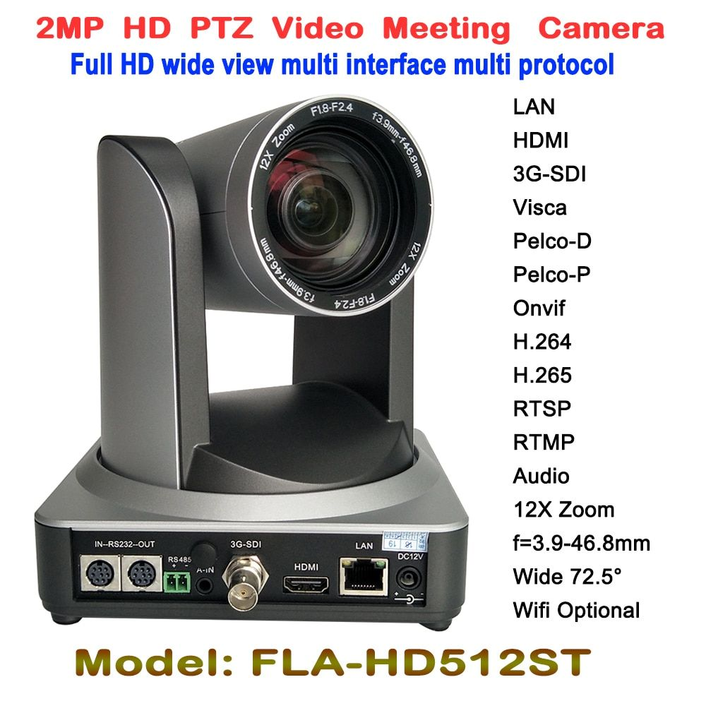 Full HD 1080P PTZ Video Meeting Camera CMOS 12X Optical Wide Angle 2.0Megapixel hdmi 3G-SDI LAN Wireless Digital tripod mount