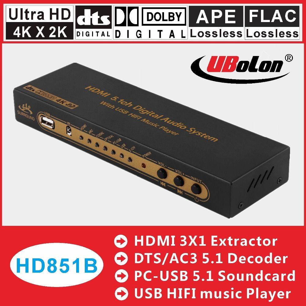 HDMI DTS AC3 dolby 5.1 Audio Decoder Converter Gear DAC rush 4K*2K HDMI to HDMI Extractor Converter Digital SPDIF ape flac ARC