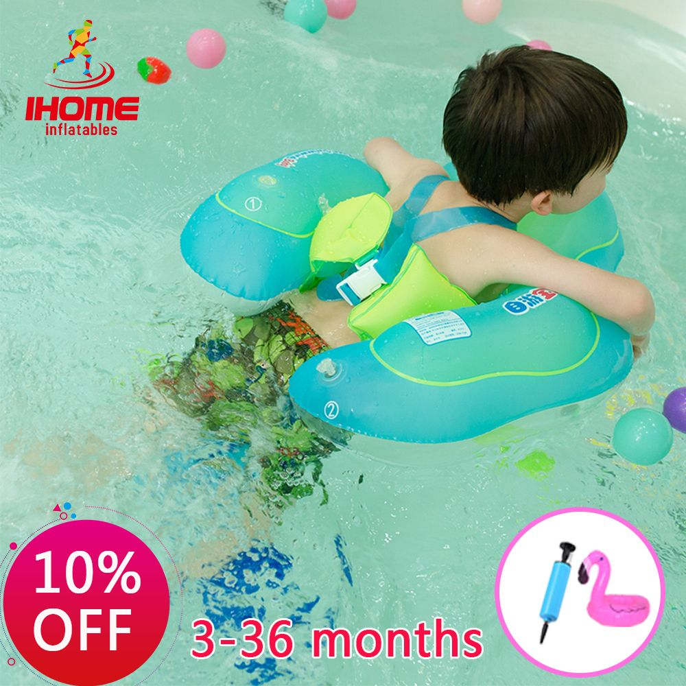 Relaxing Baby Inflatable Swimming Circle Double Raft Float Swimming Ring for Kids Pool Bathing Accessories with Gifts Toys